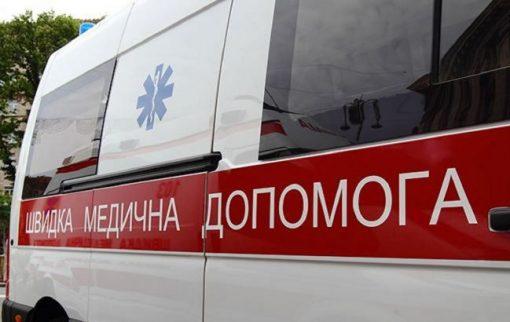 """В Україні вводять новий спосіб виклику """"швидкої"""" для хворих COVID-19"""