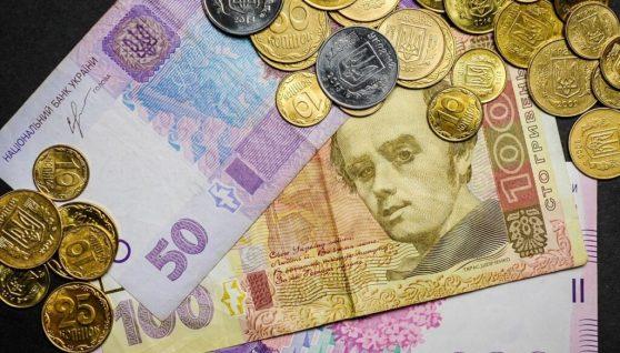Кабмін ухвалив мінімальну зарплату та прожитковий мінімум на 2021 рік
