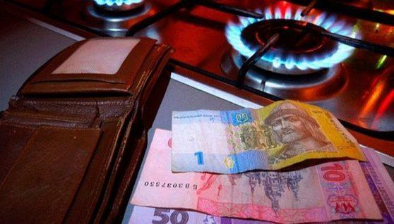 З 1 січня в Україні зростуть ціни на транспортування газу