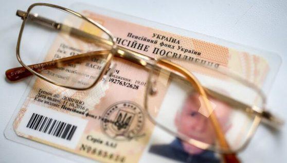 Пенсії в 2021 році: коли і кому будуть підвищувати виплати