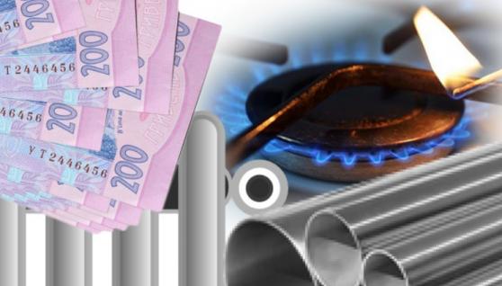 Із нового року знову зросте ціна газу для населення. Назвали вартість