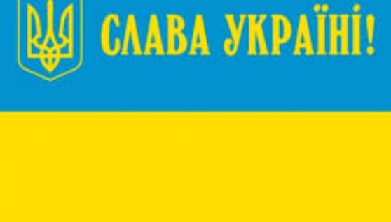 """У Москві школярі вже вітаються """"Слава Україні"""": кадр потрапив на відео"""