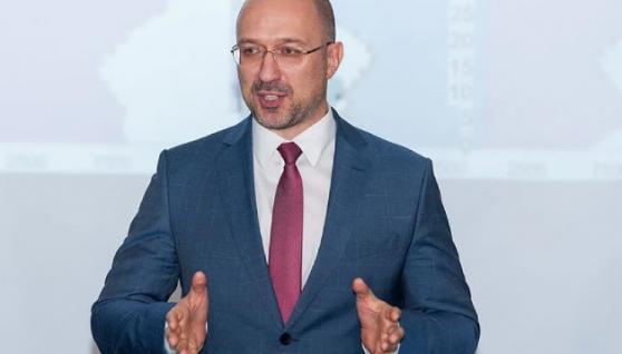 Шмигаль зробив гучну заяву про субсидії та пільги у 2021 році