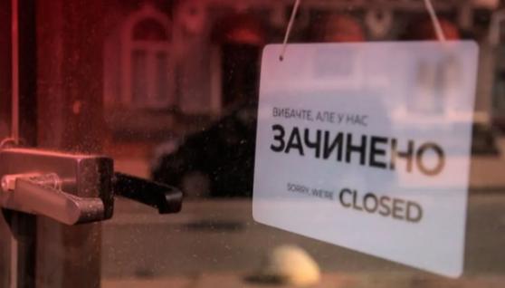Платити по 20 тис. грн: економіст розказав, як держава має підтримати українців під час локдауну