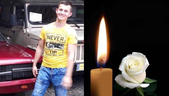 """""""Така дитина була добра і світла"""": у Польщі трагічно загинув молодий заробітчанин з України (фото)"""
