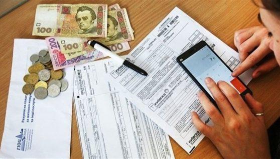 В Україні зміняться платіжки за опалення та воду