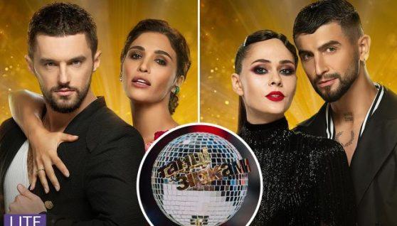 """Кубки переможців """"Танців з зірками"""" продали за рекордну суму: куди підуть гроші"""