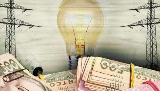В Україні тариф на електроенергію може зрости удвічі