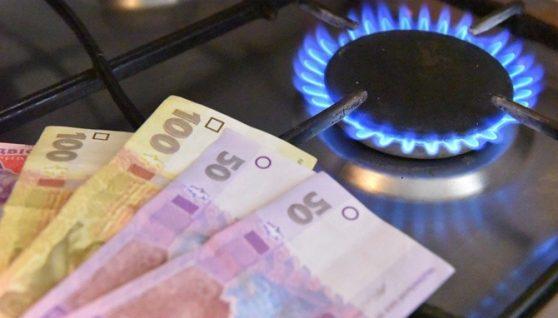 В Україні подорожчає доставка газу споживачам