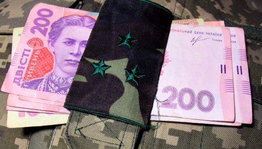 З 1 січня збільшать грошову допомогу сім'ям загиблих та військовим з інвалідністю