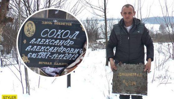 Під Полтавою живе чоловік, якого рік тому поховали: деталі моторошної історії