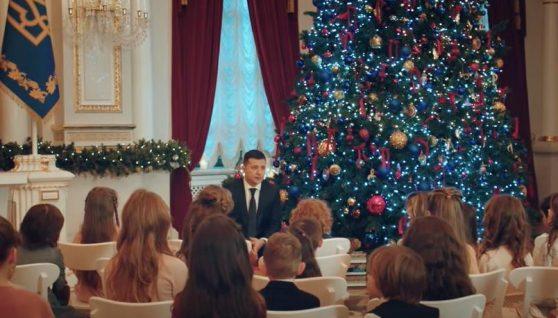 Діти і супер Україна: чим вразило новорічне привітання президента Зеленського