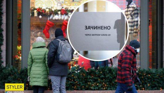 Локдаун в Україні: кому і як можна буде працювати з 25 січня
