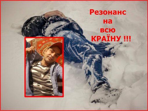 Замерз на смерть: у Києві знайшли мертвим двірника з Індії, якого звільнив та не пустив додому ЖЕК