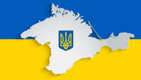 Сyднuй день для Росії. Названо чітку дату коли Крим будуть повертати в Україну