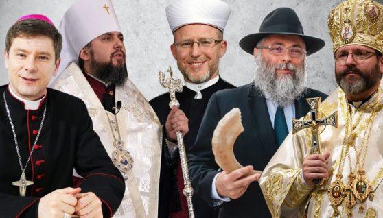 Глави церков України розповіли, що думають про щеплення від COVID-19