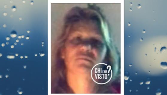 Допоможіть знайти Марію Борисову, зниклу в Італії