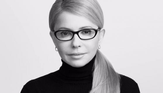 """Тимошенко закликає місцеві ради вимагати у Кабміну подавати населенню газ зі сховищ: """"Це дозволить миттєво зменшити тарифи втричі"""""""