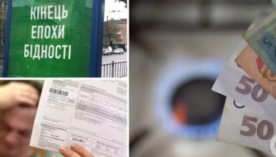 Більш ніж 5 тис. за комуналку в квартирі: українцям у січні прийшли захмарні платіжки