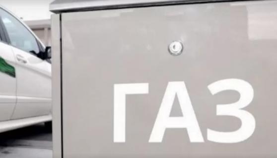 Скільки коштуватиме автогаз? Українські мережі АЗС почали піднімати ціни