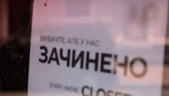 Жорсткий карантин в Україні: що буде заборонено з 8 січня