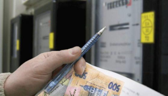 """Тариф на електроенергію можна значно знизити: """"Енергоатом"""" пропонує українцям розпочати продавати дешеву енергію"""