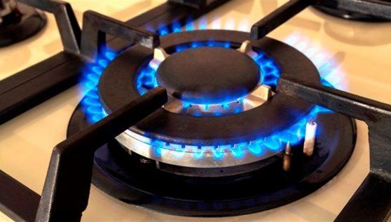 Йдеться про рівень ціни 5356 грн (за 1 тис. куб. м): Тарифи на газ можуть змінитися з 1 лютого. Скільки доведеться платити українцям