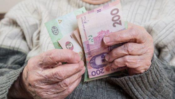 Українці, які не мають стажу для пенсії, можуть отримувати соцвиплати