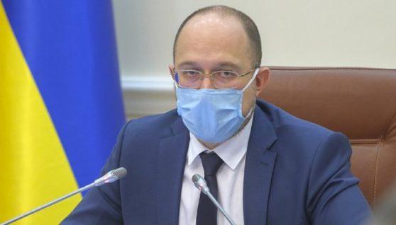 Шмигаль розповів, чи будуть штрафувати українців за прострочені платіжки у січні