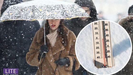 В Україні вдарять морози до -20: синоптики назвали дату похолодання