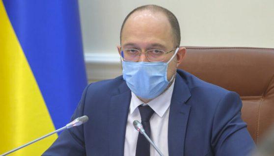 Карантин в Україні продовжать до 30 квітня, – Денис Шмигаль