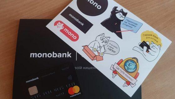 Дубілет і Яценко вийшли із засновників Monobank