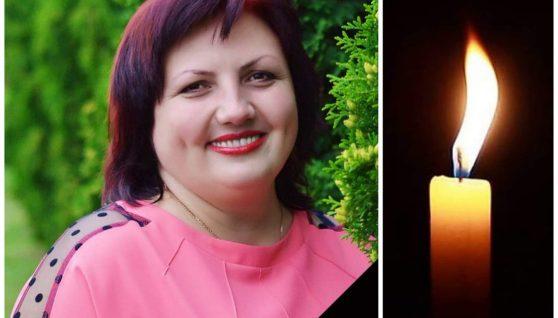 """""""Троє діток залишились без мами"""": від коронавірусу на Рівненщині померла вчителька"""