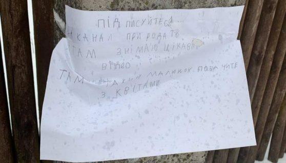 Дитина з села попросила підписатись на її Ютуб канал, за декілька днів підписалось 26 тисяч