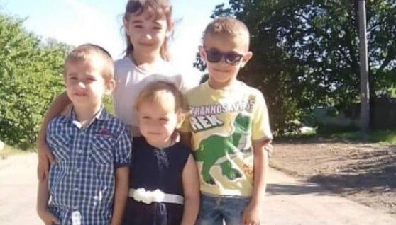 Через батька-душогуба четверо діток залишилося сиротами, їм потрібна допомога