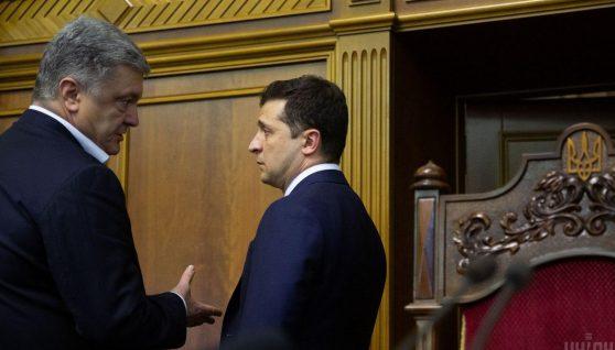 """""""З вами всім і все давно зрозуміло"""": Зеленський натякнув на зв'язки Порошенка з Медведчуком"""