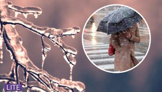 Снігопади, мокрий сніг та ожеледь: синоптики розповіли, що чекає на українців в лютому
