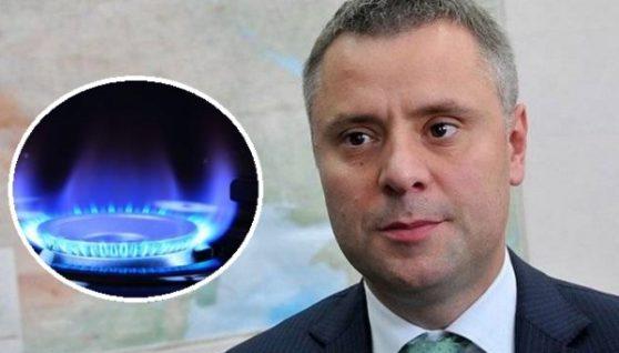 Вітренко визнав, що газ власного видобутку населенню продають у 3 рази дорожче