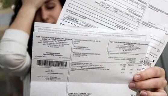 У Мінсоцполітики повідомили, хто в Україні не платить за комуналку