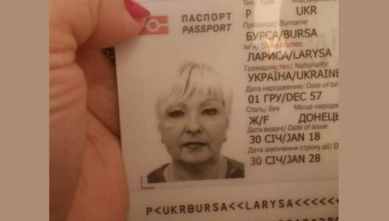 Загадкова історія: в Італії після госпіталізації зникла українка. Минуло три місяці. Всі речі, документи, зарплатня знаходяться у господарів…