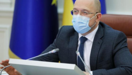 """Кабмін планує повернути Україну до """"кольорового"""" карантину"""
