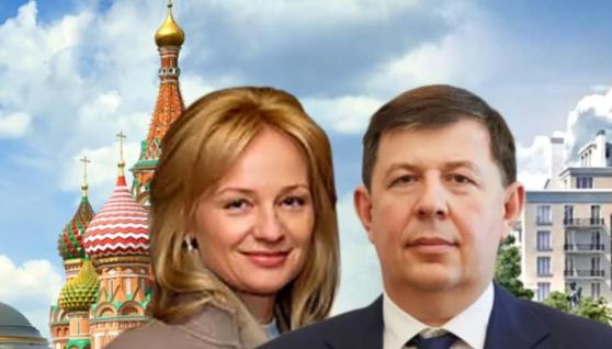 Цивільна дружина Козака купила квартиру у Москві вартістю 13 млн доларів