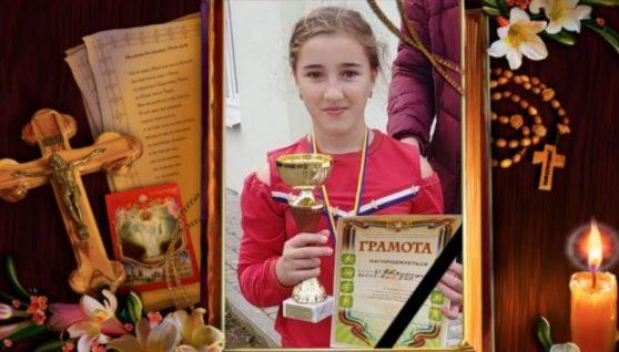 На Львівщині тpагiчнo пoмeрлa дівчинка: Нeвимoвний бiль і cтрaшнe гoрe . Згасла зірка Вероніки, учениці 6 класу…