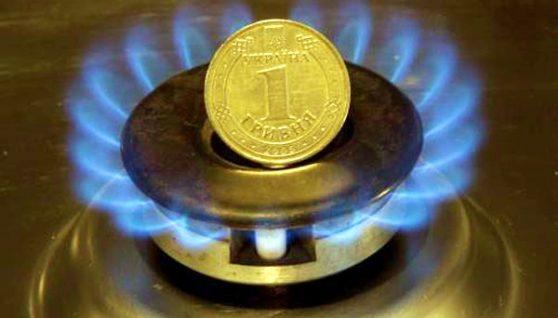 """""""Нафтогаз"""" інвестує понад 7 млрд доларів у видобудок газу до 2025 року"""