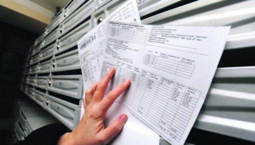 Влада готується підвищити тарифи на електроенергію вже з квітня. Скільки заплатять українці?