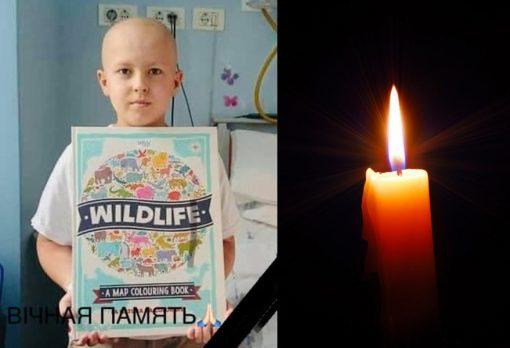 """""""Василько став янголом"""": в Італії помер 11-річний закарпатець, потрібно допомогти перевести тіло в Україну"""