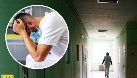 У Сумах через двох лікарів померла жінка: боялися, що у неї коронавірус