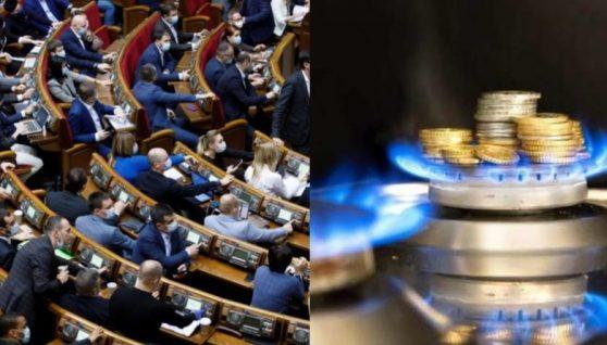 Історична справедливість – відновлена: газ українського видобутку – українському населенню! Законопроект 4680 вже зареєстровано і підписано нардепапи всіх фракцій