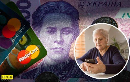 Шмигаль зробив важливу заяву про пенсії в 2021 році