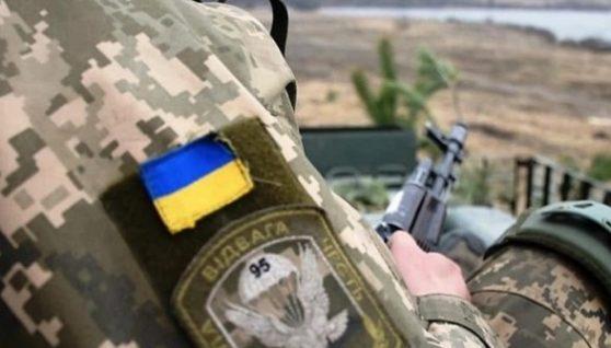 На Донбасі український військовий підірвався на протипіхотній міні